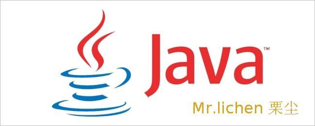 linux-jdk下载安装(最新)